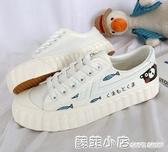 帆布鞋女小白鞋2020春夏季手繪涂鴉休閒低幫貝殼卡通平底板鞋 中秋節全館免運