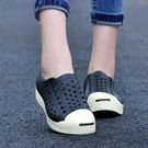防水洞洞鞋 微笑 高透氣軟Q EVA 涼鞋