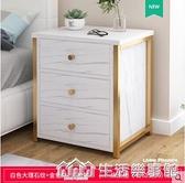 床頭櫃輕奢風ins網紅床頭櫃子臥室多層置物架小型多功能床邊櫃子 NMS生活樂事館