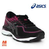 【asics亞瑟士】女款慢跑鞋 GEL-CUMULUS 19 -黑桃色(T7B8N9093) 全方位跑步概念館