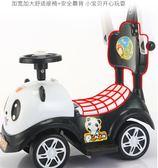 兒童扭扭車1-3歲溜溜車帶音樂手推護欄寶寶滑行車四輪玩具妞妞車 WE1320『優童屋』