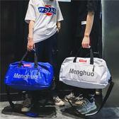 短途旅行包女手提包大容量健身包旅游包男【聚寶屋】