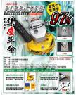 """【台北益昌】GDC-100 4""""..."""