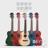 MATILDA初學者學生成人女兒童小吉他尤克裏裏  Dhh6352【潘小丫女鞋】