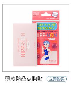 尺寸超過45公分請下宅配日本SEIWAPRO粉刺清潔棒雙頭粉刺棒清潔毛穴角栓去痘痘黑頭粉刺針