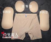 假肌肉墊體瘦子增大腿假肌肉提臀內褲塑型豐胯肌肉墊內褲男 全店88折特惠