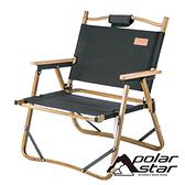 【POLARSTAR】木紋休閒摺疊椅 P21707 戶外.露營.登山.折疊椅.戶外椅.露營椅.大川椅.導演椅