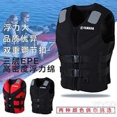 浮力背心 進口救生衣成人加厚大浮力背心馬甲海釣魚摩托艇游泳船用便捷裝備 快速出貨