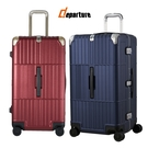 Departure 旅行趣 29吋 異形箱 胖胖箱 鋁框箱 行李箱 旅行箱 HD515-29 (五色)