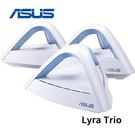 ASUS 華碩 Lyra Trio AC...