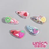 UNICO 兒童 水果造型PVC親子髮夾/寶寶BB夾-5入組