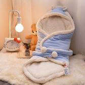 新生兒用品初生包被嬰兒抱被款加厚保暖襁褓寶寶抱毯睡袋蓋毯