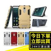24H   紅米note3 手機殼手機套防摔支架保護套新品鎧甲全包邊tpu 防震商務