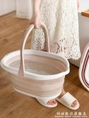 摺疊桶大容量旅行便攜式洗澡儲水筒家用塑料加厚手提釣魚洗車水桶 科炫數位