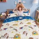 床包 / 雙人加大【迷路的床邊故事-兩色可選】含兩件枕套 100%精梳棉 戀家小舖台灣製AAL301