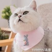 特賣寵物口水巾素色寵物三角巾兔造型貓咪飾品方巾用品圍巾圍脖口水巾圍英短美短
