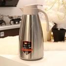 保溫壺 樂獅保溫水壺不銹鋼保溫壺保溫瓶玻璃內膽熱水瓶大容量暖壺家用 宜品居家