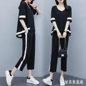 大呎碼休閒套裝 新款胖mm寬鬆圓領短袖褲裝 氣質顯瘦兩件式運動服 TR494『寶貝兒童裝』