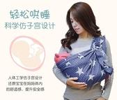 嬰兒背帶前抱式夏季透氣網新生兒