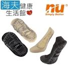 【海夫健康生活館】NU 恩悠數位 能量女用隱形襪 兩雙裝(黑色+膚色)