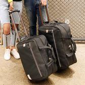 韓版大容量折疊行李拉桿包PLL4960【男人與流行】
