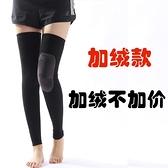 加長款羊絨護膝保暖老寒腿冬季女士羊毛防寒襪套過膝加厚膝蓋