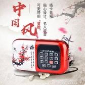 收音機-老人老年人小型便攜式廣播插卡小播放機隨身聽半導體聽歌 東川崎町  YYS