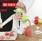 設計師美術精品館克歐克 手動榨汁機家用迷你原汁機水果冰激凌機榨汁器果汁冰淇淋