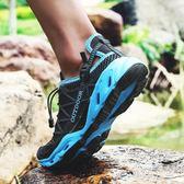 溯溪鞋涉水鞋男鞋防滑朔溪戶外鞋夏季透氣登山徒步鞋男釣魚鞋 QQ4224『M&G大尺碼』