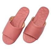 經典減壓乳膠皮拖鞋-粉L