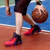籃球鞋韓版男鞋子潮鞋耐磨喬7代球鞋詹姆籃球鞋戰靴 雙11返場八四折