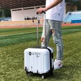 可愛行李箱男女兒童旅行箱18寸小型密碼箱迷你拉桿箱16寸卡通皮箱 NMS喵小姐