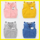 嬰兒保暖拉鏈馬夾春秋裝男童幼兒小背心女寶寶馬夾1歲3外套Y3810