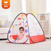 快速出貨-遊戲帳棚兒童帳篷遊戲屋小帳篷玩具小孩室內海洋球池 嬰兒寶寶波波池