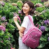 金安德森 莓果漫遊 多功能隔層大款後背包 紫色