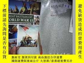 二手書博民逛書店GREAT罕見BATTLES OF WORLD WAR II 第
