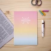 巴川紙限定-幻境漸層筆記本A5/加州夕陽【W2Design】