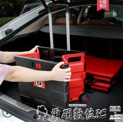 車載後備箱折疊汽車收納箱車載置物后備儲物車內整理車尾箱子雜物收納盒用品LX新年禮物