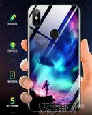 玻璃彩繪殼 手機殼 網紅小米8手機殼8se套夜光玻璃6X個性創意超薄全包防摔新款無孔 免運