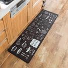 地墊 止滑墊 腳踏墊 廚房長皮革止滑防滑踏墊 防滑墊45x150cm(美味廚房)