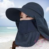 遮陽帽 防曬帽子女夏天防曬遮陽帽遮臉防紫外線太陽帽大沿騎車可折疊涼帽