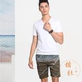 沙灘褲男休閒短褲寬松短褲夏季大碼薄款大褲衩【橘社小鎮】