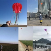 風箏酷翔軟體章魚風箏新款軟體八爪魚風爭大型微風易飛初學者兒童 【傑克型男館】