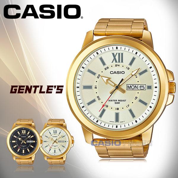 CASIO 卡西歐 手錶專賣店 MTP-X100G-9A 男錶 不鏽鋼指針錶帶  防水 全新品 保固一年