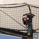 乒乓球發球機 家用自動發球機豪華發球器 MKS聖誕狂購免運