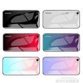 OPPO手機殼 oppoa59s手機殼s59女款個性創意oppoa83全包玻璃硬殼a3保護套 城市科技
