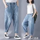 加肥加大碼九分褲200斤胖MM寬鬆時尚百搭松緊腰牛仔褲哈倫褲 XN4577【VIKI菈菈】
