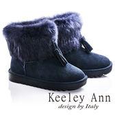 ★2016秋冬★Keeley Ann異國戀冬~流蘇吊飾毛絨麂皮質感雪靴(藍色) -Ann系列