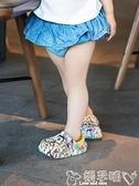 兒童洞洞鞋寶寶拖鞋兒童男夏女幼兒軟底嬰兒小童防滑室內2歲3涼拖巴布豆洞洞