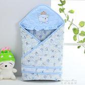 嬰兒抱被秋冬款 純棉新生兒包被 抱被秋加厚被子抱毯襁褓包巾用品   麥琪精品屋